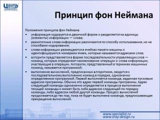 Основы программирования и баз данных ч.2 (видео уроки) [compteacher.ru]