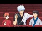 SPECIAL | Gintama: Shiroyasha Koutan | Гинтама: Рождение Белого Демона (субтитры)